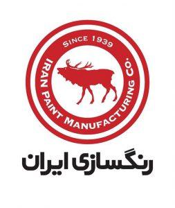 شركت رنگسازی ایران