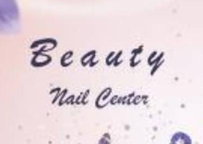 آرایشگاه beauty بابل