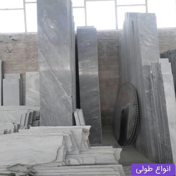ARIA stone