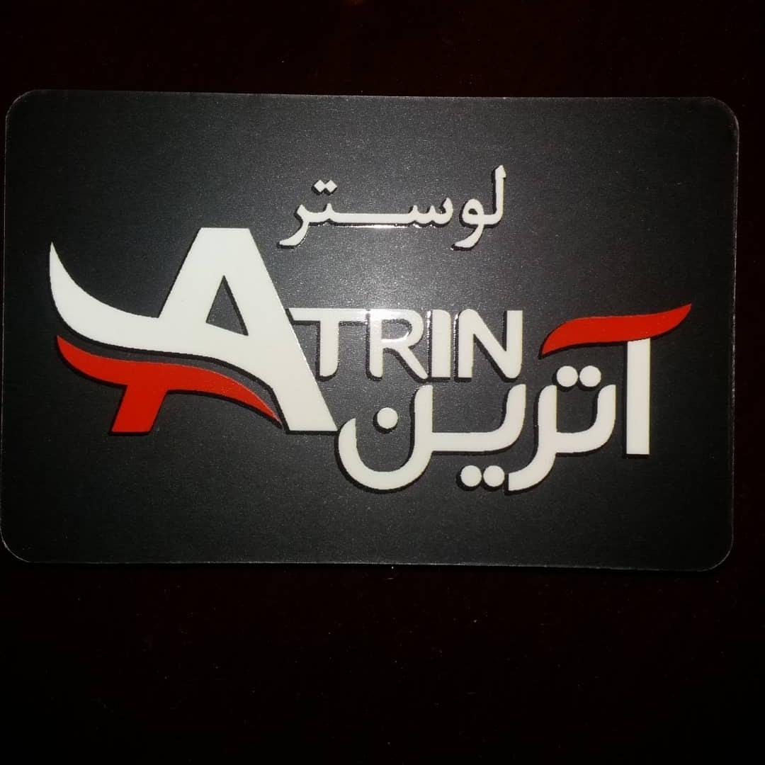Atrin