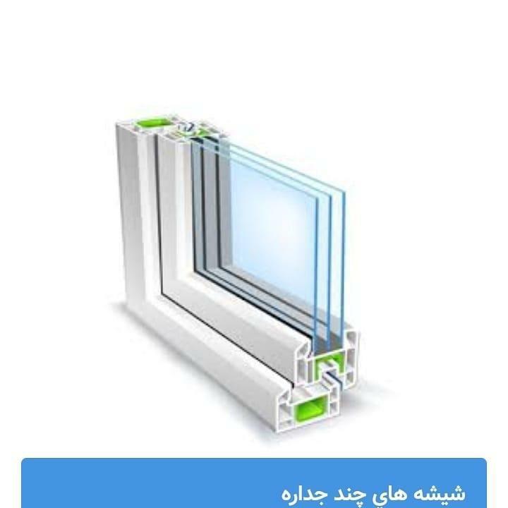 محصولات شیشه