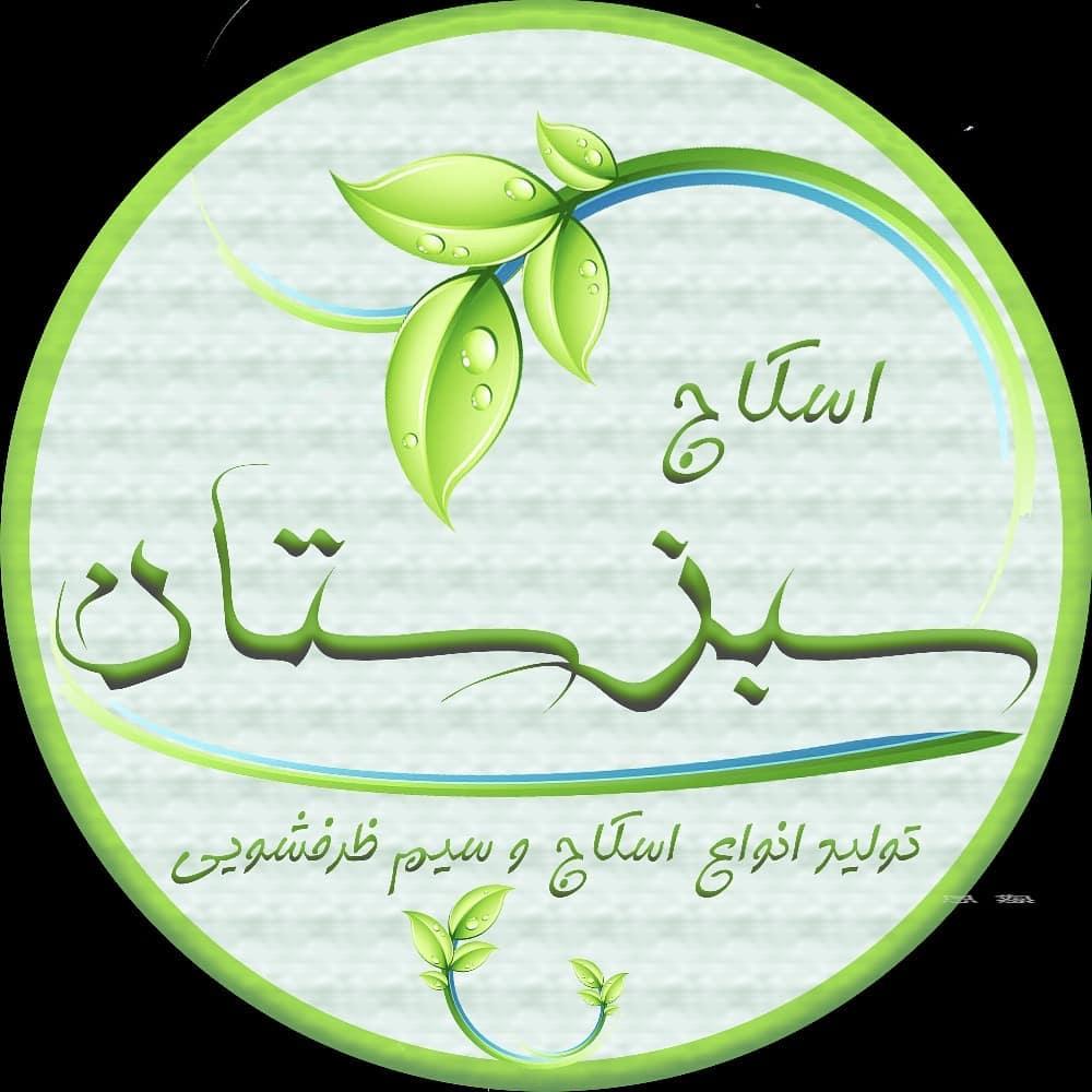 اسکاچ سیزستان