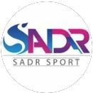 تولیدی پوشاک ورزشی صدر  Sadr sport
