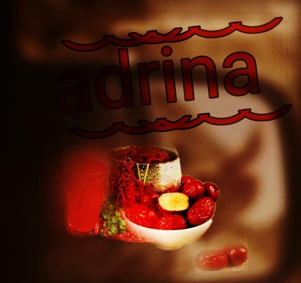 آدرینا