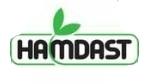 صنایع غذایی صالحی پیمان(همدست)
