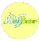 KoshkSader/خشک صادر