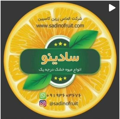 sadinofruit