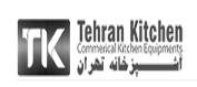 شرکت آشپز خانه تهران