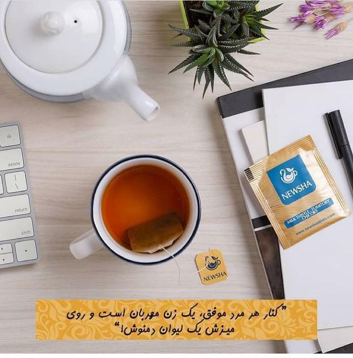 نیوشا صادر کننده انواع دمنوش گیاهی و چای